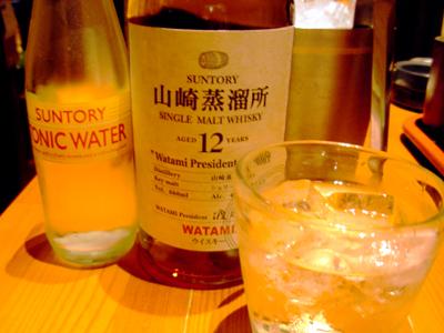 Watami01
