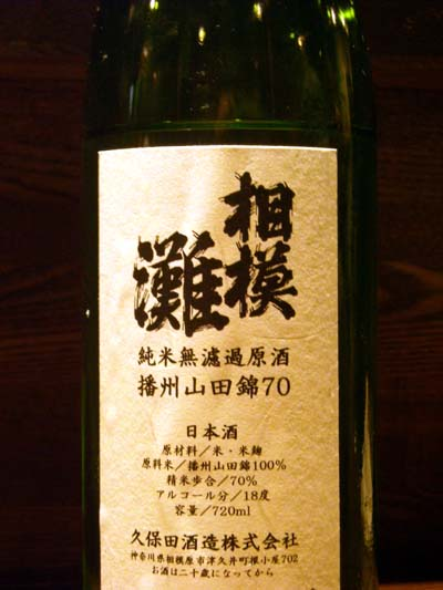 Takemasa006