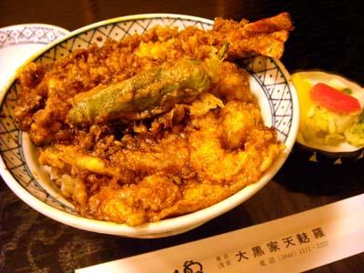 Daikokuya001