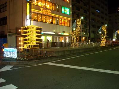 Dikokuya002