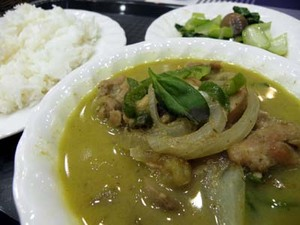 Greencurry001