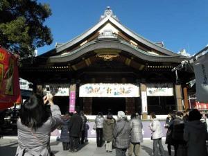 Yushima001